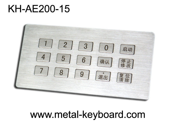 15 Keys Stainless steel Metal Kiosk Keyboard Customizable Numeric Keypad  By 3 x 5 Layout
