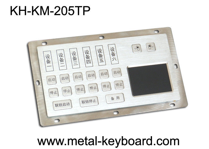 Dust - Proof Panel Mount Keyboard with Stainless Steel Material for Info - Kiosk